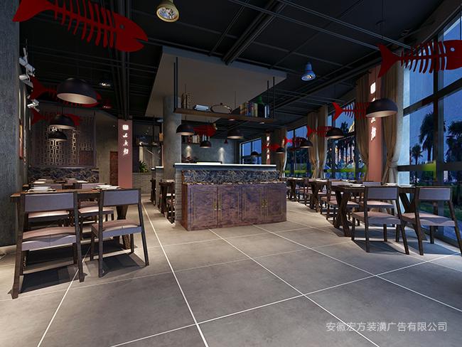 上鱼舫火锅店
